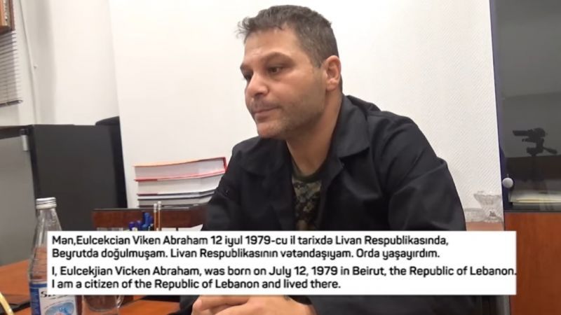 Lebanese Terrorist Mercenary Arrested For Fighting In Karabakh