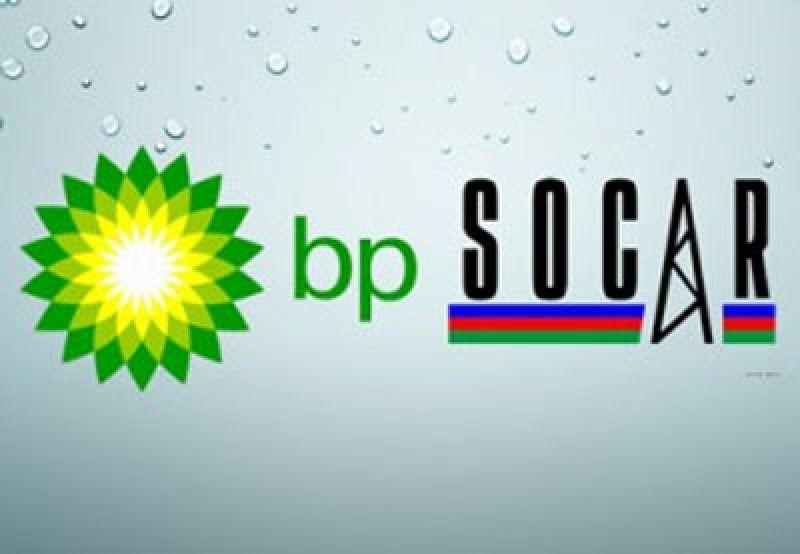SOCAR, BP Announce Availability of Gas Condensate at Shafag-Asiman