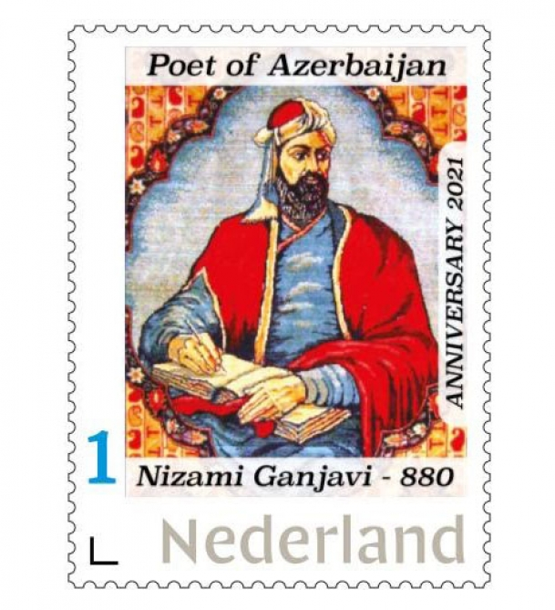Postage stamp commemorating Nizami Ganjavi issued in Netherlands